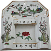 porcelain wall vase with 3 pockets Chinese sign