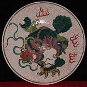 Chinese Guan ware porcelain charger with Imperial guardian lion dogs sign 19th  century