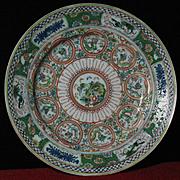 Chinese porcelain dish 9 dragons design circa 1820