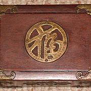 Chinese Hongmu 红木 wood box with gilded bronze hardware circa 1900