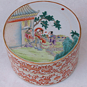 Chinese porcelain round box sign  Tao Kuang (1821-1850)