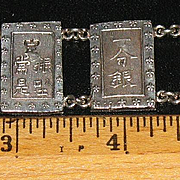 Japanese 80 silver linked bracelet with 8 Meiji ICHIBU GIN coins