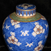 Japanese porcelain Tea Caddy by Densichi Kanzan Meiji (1867-1912)