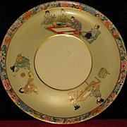 Japanese Satsuma dish made by KINKOZAN