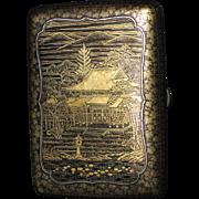 Japanese authentic Komai Otojiro I cigarette case iron gold silver inlay Meiji period