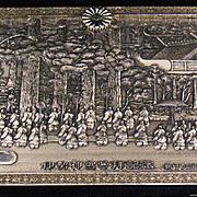 Japanese metal gold plated plaque of Inner Shrine Naiku 16-petals Kiku Mon