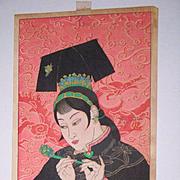 Japanese surimono Les Jade by Paul Jacoulet