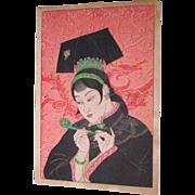 Paul Jacoulet woodblock print surimono Les Jade 1940