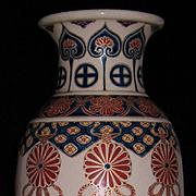 Japanese Satsuma ware vase gold Gozy-blue Imperial 16-petals Kiku Mon