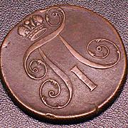 Russian 1797 2 Kopecks EM copper Paul I (1796-1801)