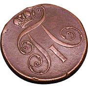 Russian 1797 2 Kopecks EM copper Paul I (1796-1801)