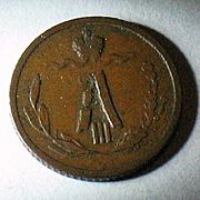 Russian 1/4 kopek Coin СПБ Crowned Alexander III monogram