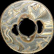 Japanese Sword Guard Tsuba