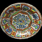 Chinese Wanli Clobbered Ware