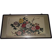 "Large Chinese Framed Print ""The Jade Hall Peony"" with a silky border, imported from Taiwan Circa 1970's still under plastic wrap protection !!!"