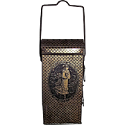 """Great """"Dietz Pocket Lantern"""" also Lithographed """"Patented Sept. 7th,1875"""" with Red Glass !!!"""