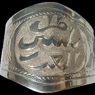LG Middle Eastern Silver .800 Cuff Bracelet