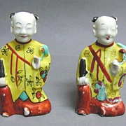 c. 1800 Porcelain Chinese Boy Pair in Yellow Robes