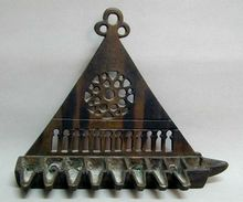 Wonderful Antique Bronze Hanging Oil Menorah, c. 1900