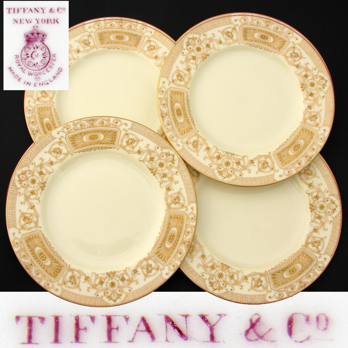 "Set of 4 Antique Royal Worcester 9.25"" Plates, Elegant Raised & Encrusted Gold Enamel, Tiffany & Co."