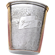 "Antique French Sterling Silver Wine or Mint Julep Cup, Tumbler ""Timbale"" with Guilloche Decoration & ""Georges"" Inscription"