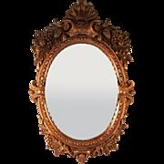 "Superb Antique Hand Carved French or Black Forest Mirror Frame, Elaborate & Lovely, 14.5"""