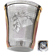 "Antique French Sterling Silver Wine or Mint Julep Cup, Tumbler or ""Timbale"", P.P. Monogram"