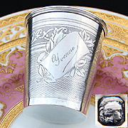 """Antique French Sterling Silver Wine or Mint Julep Cup, """"Timbale"""" with Guilloche Decoration & """"Yvonne"""" Inscription"""
