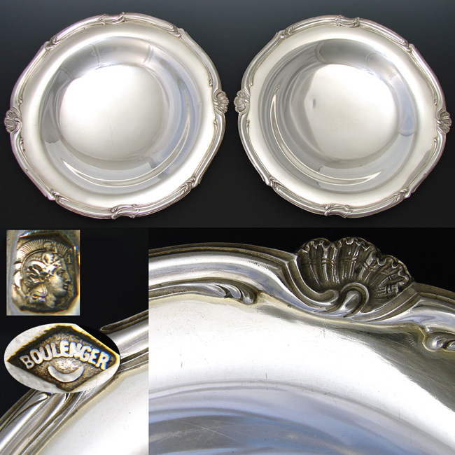 "PAIR: 2 Antique French Sterling Silver 8.5"" Plateau, Raised Compote or Tazza Serving Dishes, Tray"