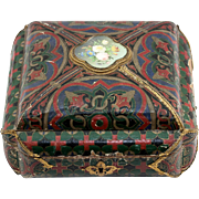 Antique French Chocolatier's or Confection Presentation Box, Casket, Guerin-Boutron, PARIS