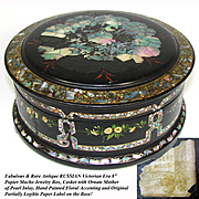 """RARE Antique Russian Marked Papier Mache 8"""" Round Box, Casket: Hand Painted & Mother of Pearl Inlay"""