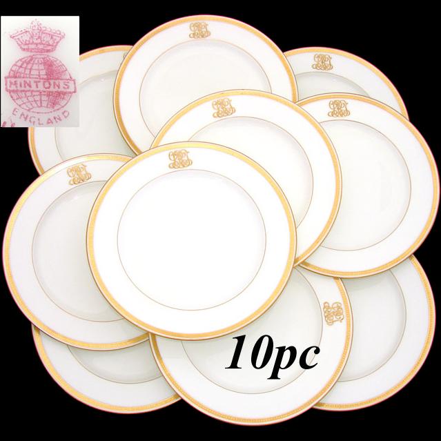 Antique 1911 MINTON 10pc Dinner Plate Set, Ornate Gold Borders & Raised Gold Monograms