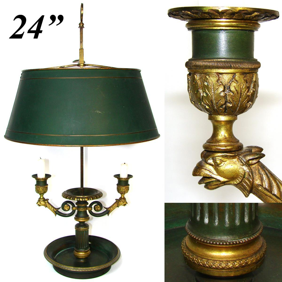 Rare French Bouillotte Table Lamp