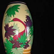 French Vase Signed Boyer