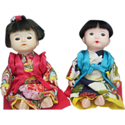 Pair Japanese Children Blue Eyes c1960 7 inches