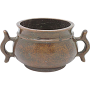 MARKED Antique Chinese Bronze Ding Censer, Excellent!