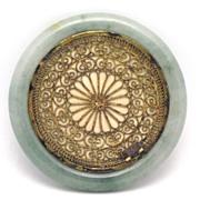 Chinese Export Silver & Jadeite Jade Bangle Hand Mirror
