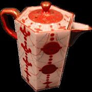 Copper Luster  Chocolate Pot Antique Petite Tea Pot