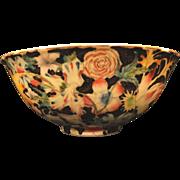 Chinese Chintz Deep Bowl Vintage Enameled