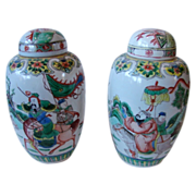 Pair Famille Verte Chinese Porcelain Ginger Jars Warrior Royalty Scenic Early Mid Century Polychrome Enameled Free Shipping