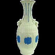 Bennington Pottery Parian Porcelain Vase, c. 1847-1858