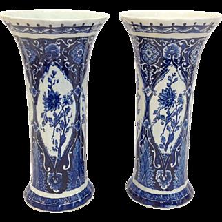Pair Boch Delft Tall Vases