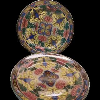 Royal Doulton Plates - Persian a pair