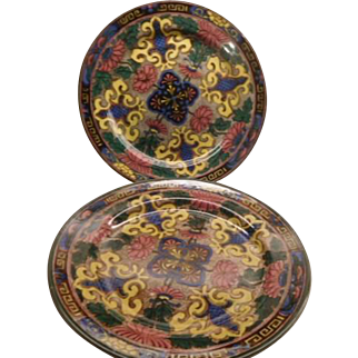 Royal Doulton Plates - Persian