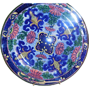 Royal Doulton Plate - Pattern Persian