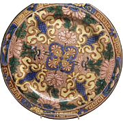 Royal Doulton Arts & cRAFTS design Plate - pattern Persian