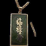 1960s Natural Jade Gemstone Framed Pendant Necklace, Elegant Vintage!