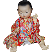 Armand Marseille #353 Oriental Asian Bisque Character Baby Doll