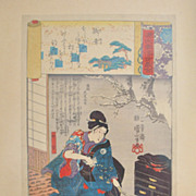 Japanese Woodblock Print by Kuniyoshi, c. 1840-50