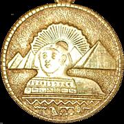 Large Egyptian Bronze Fancy Watch Fob - 1900
